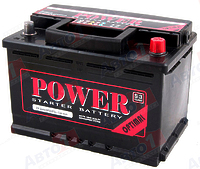 Ista Power Optimal 74Ah
